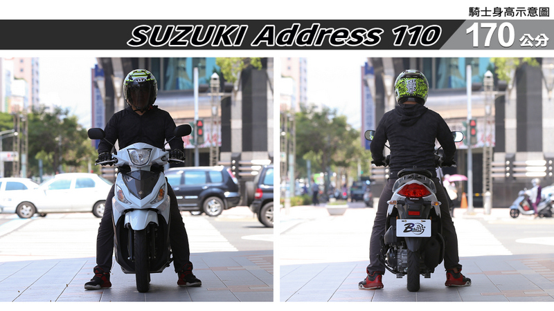 proimages/IN購車指南/IN文章圖庫/SUZUKI/Address_110/ADDRESS_110-04-1.jpg