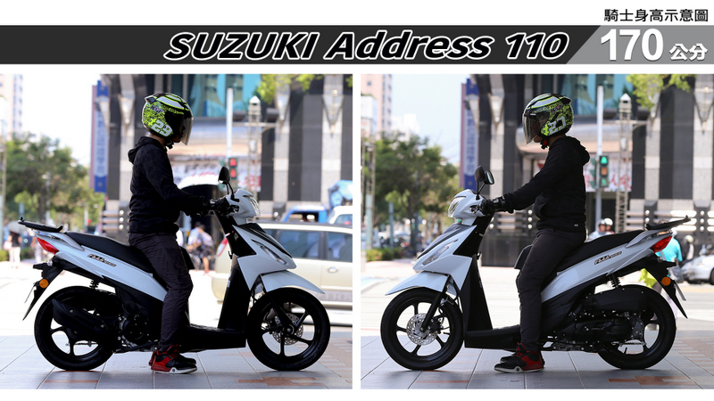 proimages/IN購車指南/IN文章圖庫/SUZUKI/Address_110/ADDRESS_110-04-2.jpg