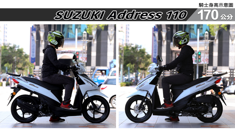 proimages/IN購車指南/IN文章圖庫/SUZUKI/Address_110/ADDRESS_110-04-3.jpg