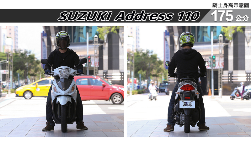 proimages/IN購車指南/IN文章圖庫/SUZUKI/Address_110/ADDRESS_110-05-1.jpg