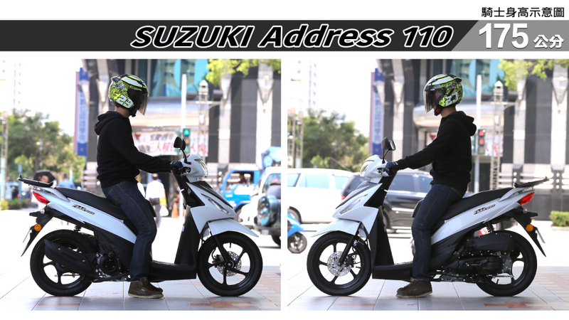 proimages/IN購車指南/IN文章圖庫/SUZUKI/Address_110/ADDRESS_110-05-2.jpg