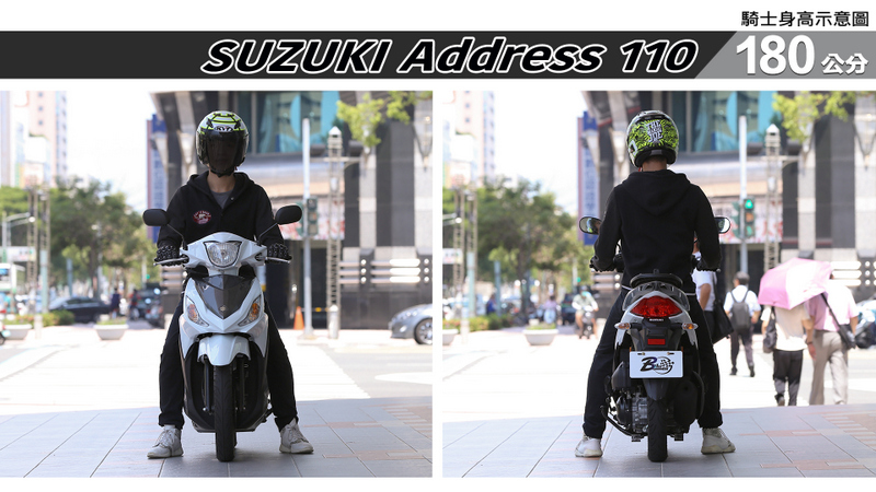 proimages/IN購車指南/IN文章圖庫/SUZUKI/Address_110/ADDRESS_110-06-1.jpg