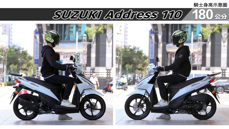 proimages/IN購車指南/IN文章圖庫/SUZUKI/Address_110/ADDRESS_110-06-3.jpg