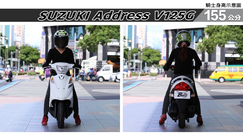 proimages/IN購車指南/IN文章圖庫/SUZUKI/Address_V125G/Address_V125G-01-1.jpg