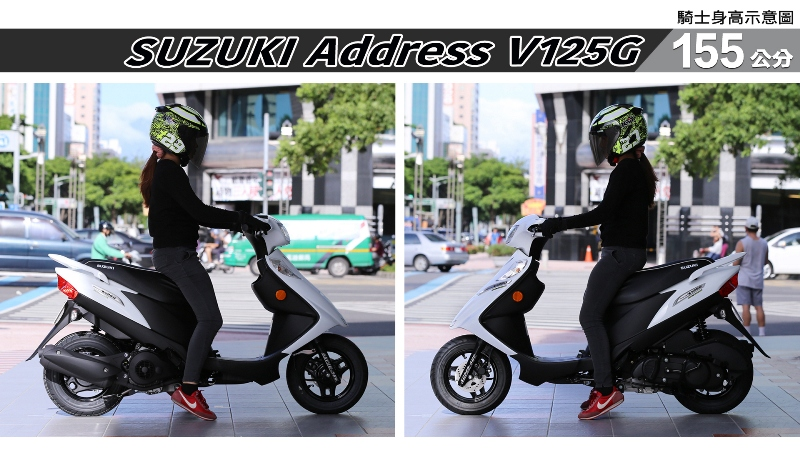 proimages/IN購車指南/IN文章圖庫/SUZUKI/Address_V125G/Address_V125G-01-2.jpg