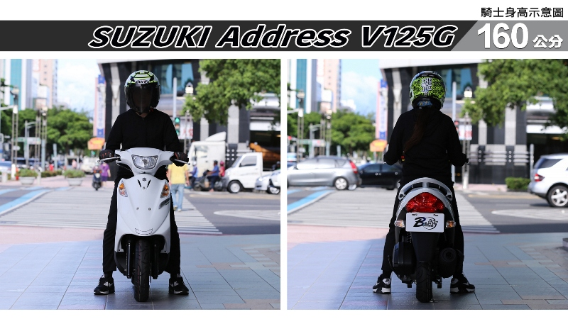 proimages/IN購車指南/IN文章圖庫/SUZUKI/Address_V125G/Address_V125G-02-1.jpg