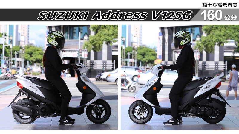 proimages/IN購車指南/IN文章圖庫/SUZUKI/Address_V125G/Address_V125G-02-2.jpg