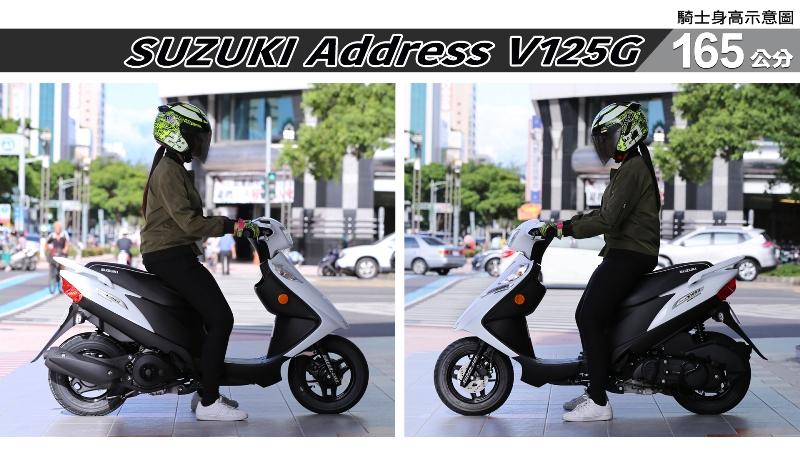 proimages/IN購車指南/IN文章圖庫/SUZUKI/Address_V125G/Address_V125G-03-2.jpg