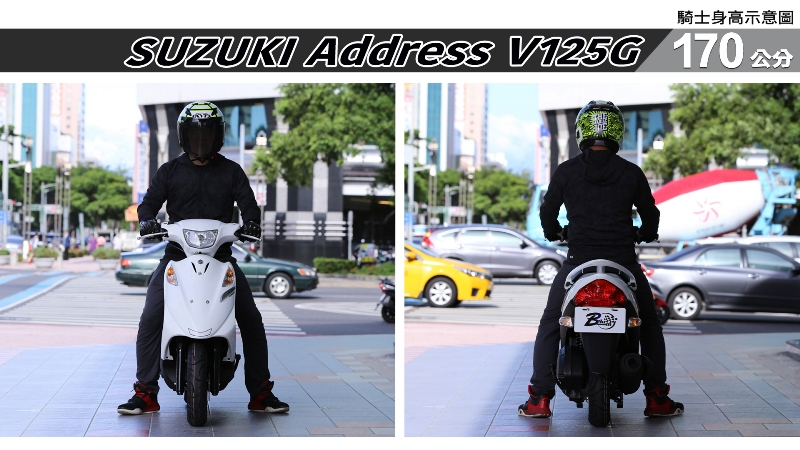 proimages/IN購車指南/IN文章圖庫/SUZUKI/Address_V125G/Address_V125G-04-1.jpg