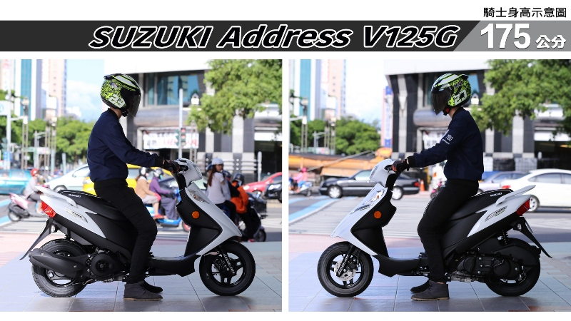 proimages/IN購車指南/IN文章圖庫/SUZUKI/Address_V125G/Address_V125G-05-2.jpg