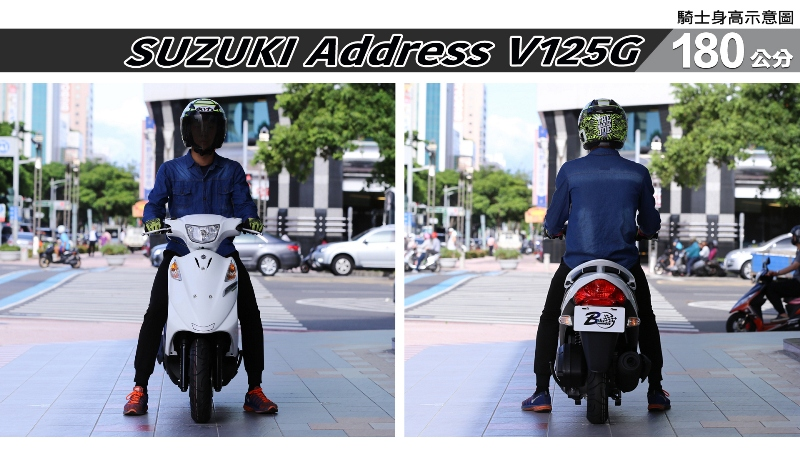 proimages/IN購車指南/IN文章圖庫/SUZUKI/Address_V125G/Address_V125G-06-1.jpg