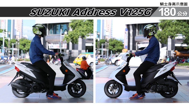 proimages/IN購車指南/IN文章圖庫/SUZUKI/Address_V125G/Address_V125G-06-2.jpg