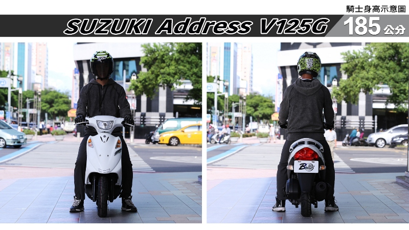 proimages/IN購車指南/IN文章圖庫/SUZUKI/Address_V125G/Address_V125G-07-1.jpg