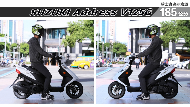 proimages/IN購車指南/IN文章圖庫/SUZUKI/Address_V125G/Address_V125G-07-2.jpg