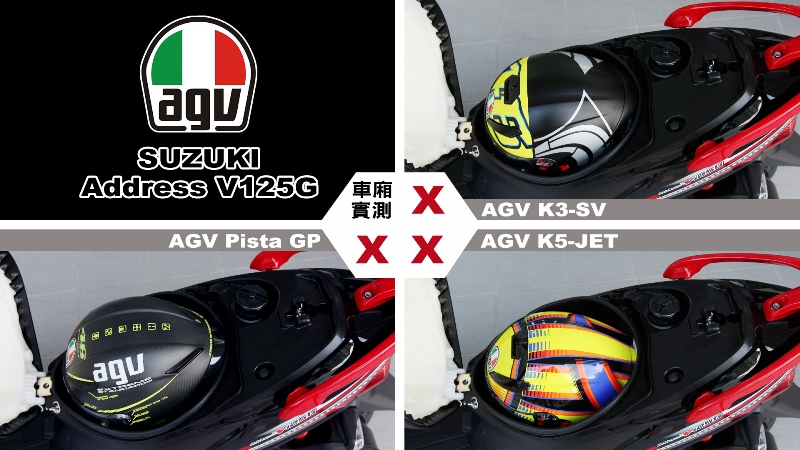 proimages/IN購車指南/IN文章圖庫/SUZUKI/Address_V125G/Helmet_安全帽測試/v125g-AGV.jpg