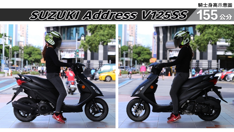 proimages/IN購車指南/IN文章圖庫/SUZUKI/Address_V125SS/Address_V125SS-01-2.jpg