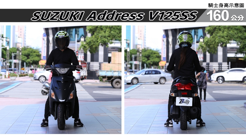 proimages/IN購車指南/IN文章圖庫/SUZUKI/Address_V125SS/Address_V125SS-02-1.jpg