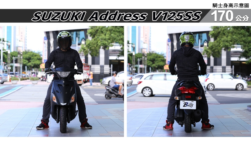 proimages/IN購車指南/IN文章圖庫/SUZUKI/Address_V125SS/Address_V125SS-04-1.jpg