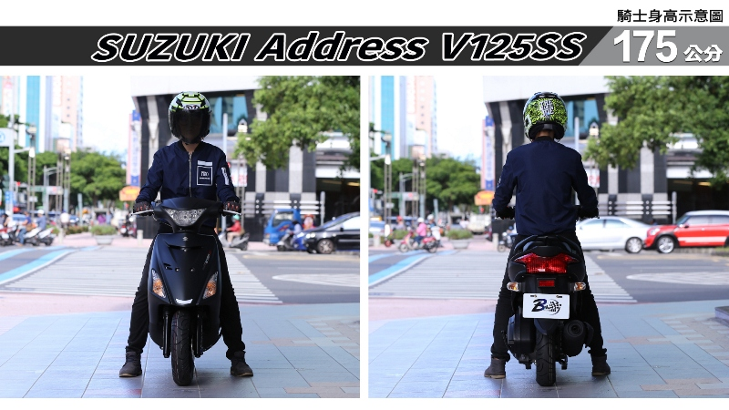 proimages/IN購車指南/IN文章圖庫/SUZUKI/Address_V125SS/Address_V125SS-05-1.jpg