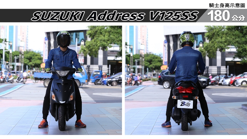 proimages/IN購車指南/IN文章圖庫/SUZUKI/Address_V125SS/Address_V125SS-06-1.jpg