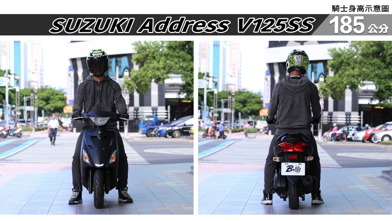 proimages/IN購車指南/IN文章圖庫/SUZUKI/Address_V125SS/Address_V125SS-07-1.jpg