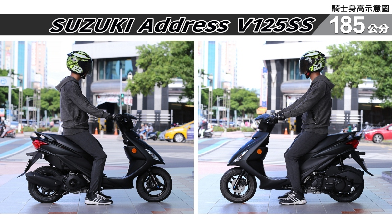 proimages/IN購車指南/IN文章圖庫/SUZUKI/Address_V125SS/Address_V125SS-07-2.jpg