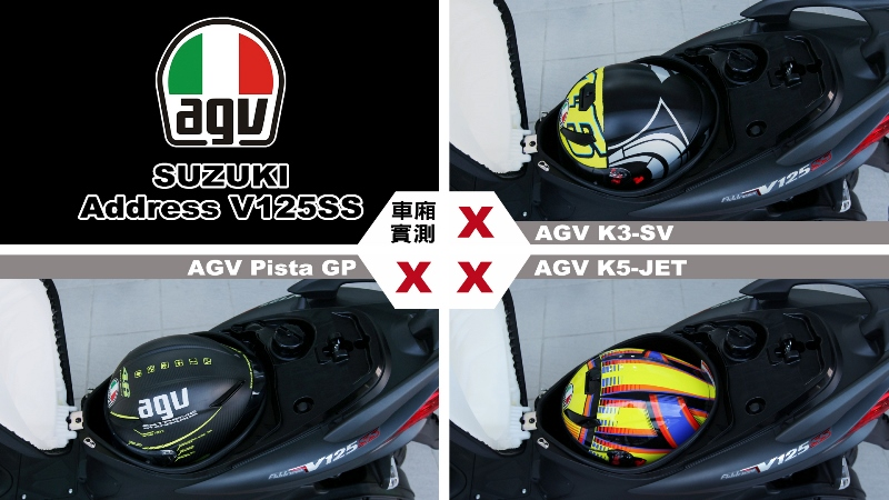 proimages/IN購車指南/IN文章圖庫/SUZUKI/Address_V125SS/Helmet_安全帽測試/v125SS-AGV.jpg