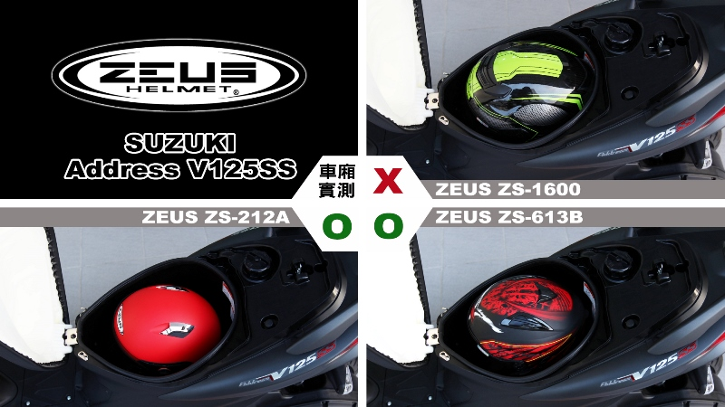 proimages/IN購車指南/IN文章圖庫/SUZUKI/Address_V125SS/Helmet_安全帽測試/v125SS-ZEUS.jpg