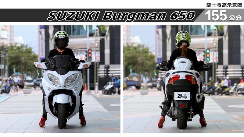 proimages/IN購車指南/IN文章圖庫/SUZUKI/Burgman_650/Burgman_650-01-1.jpg