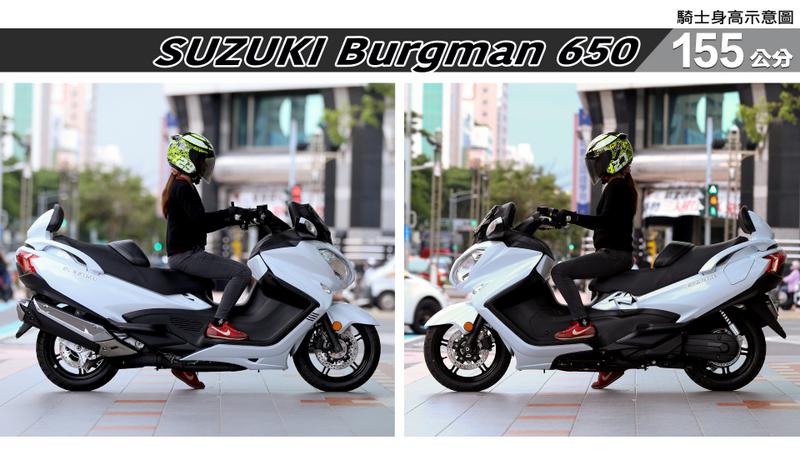 proimages/IN購車指南/IN文章圖庫/SUZUKI/Burgman_650/Burgman_650-01-3.jpg
