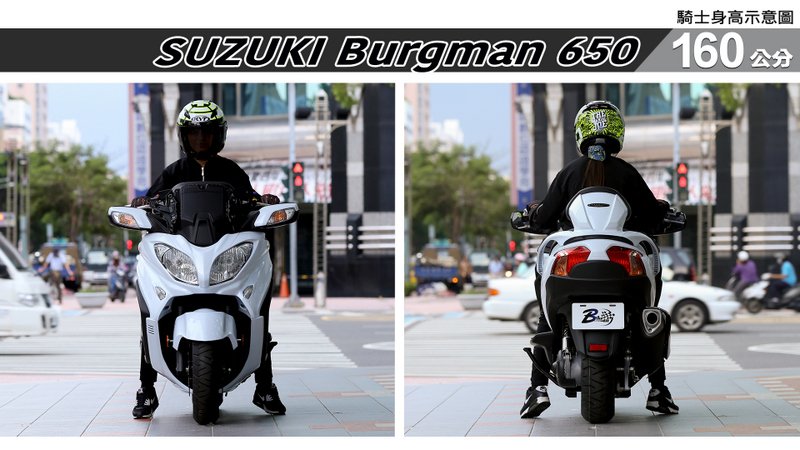 proimages/IN購車指南/IN文章圖庫/SUZUKI/Burgman_650/Burgman_650-02-1.jpg