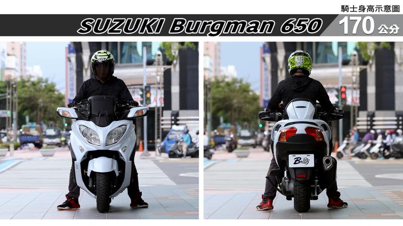 proimages/IN購車指南/IN文章圖庫/SUZUKI/Burgman_650/Burgman_650-04-1.jpg