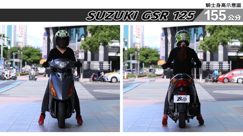 proimages/IN購車指南/IN文章圖庫/SUZUKI/GSR_125/GSR_125-01-1.jpg