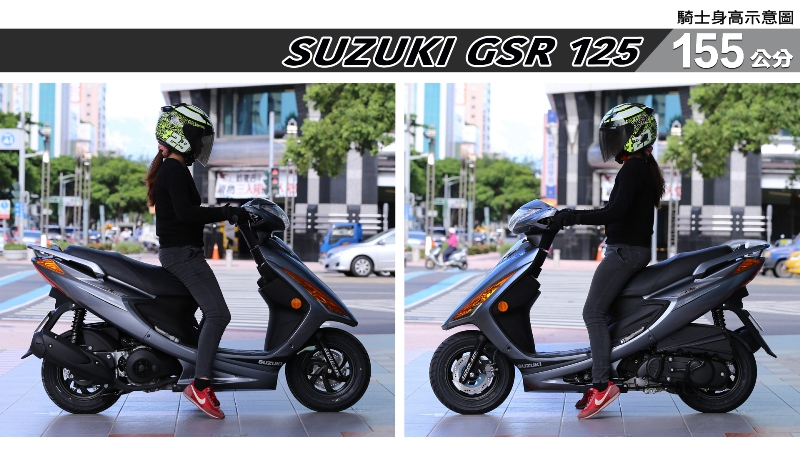 proimages/IN購車指南/IN文章圖庫/SUZUKI/GSR_125/GSR_125-01-2.jpg