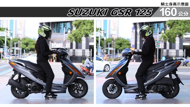 proimages/IN購車指南/IN文章圖庫/SUZUKI/GSR_125/GSR_125-02-2.jpg