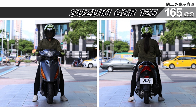 proimages/IN購車指南/IN文章圖庫/SUZUKI/GSR_125/GSR_125-03-1.jpg