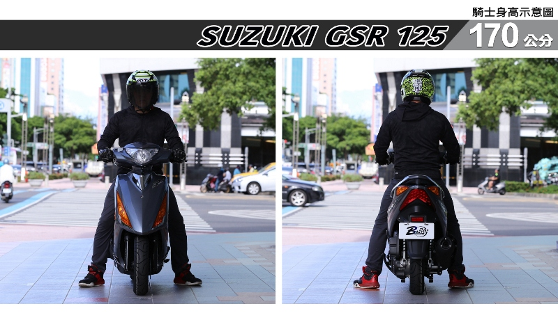 proimages/IN購車指南/IN文章圖庫/SUZUKI/GSR_125/GSR_125-04-1.jpg