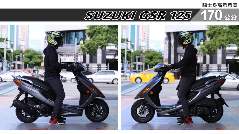 proimages/IN購車指南/IN文章圖庫/SUZUKI/GSR_125/GSR_125-04-2.jpg