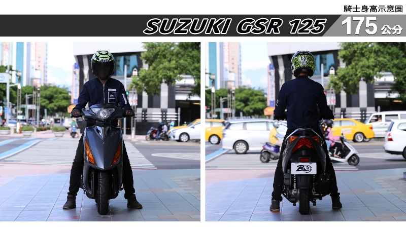 proimages/IN購車指南/IN文章圖庫/SUZUKI/GSR_125/GSR_125-05-1.jpg