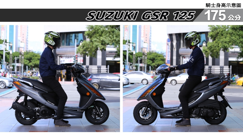 proimages/IN購車指南/IN文章圖庫/SUZUKI/GSR_125/GSR_125-05-2.jpg