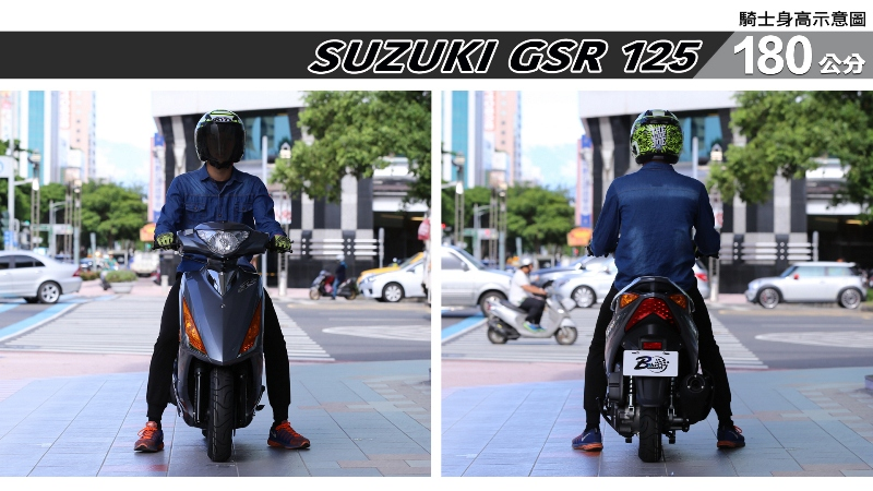 proimages/IN購車指南/IN文章圖庫/SUZUKI/GSR_125/GSR_125-06-1.jpg