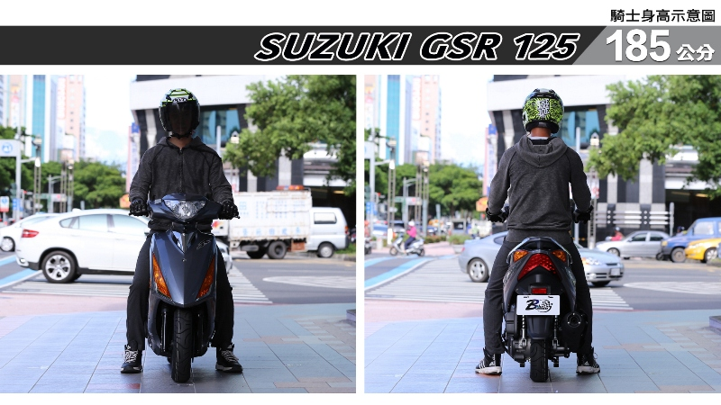 proimages/IN購車指南/IN文章圖庫/SUZUKI/GSR_125/GSR_125-07-1.jpg