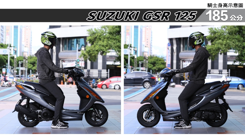 proimages/IN購車指南/IN文章圖庫/SUZUKI/GSR_125/GSR_125-07-2.jpg