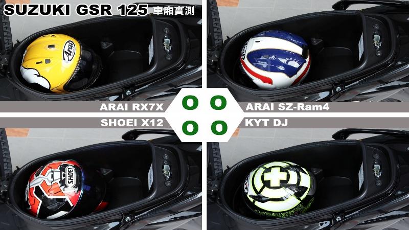 proimages/IN購車指南/IN文章圖庫/SUZUKI/GSR_125/Helmet_安全帽測試/GSR-MAX.jpg