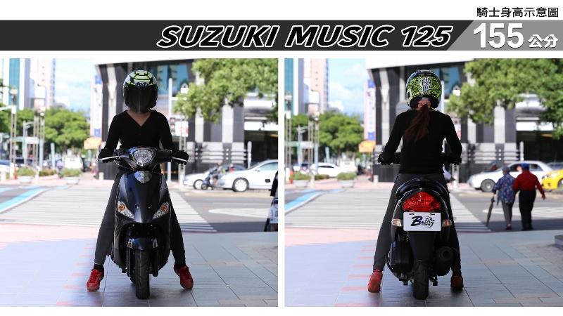 proimages/IN購車指南/IN文章圖庫/SUZUKI/MUSIC_125/MUSIC_125-01-1.jpg