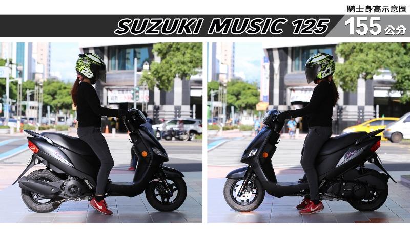 proimages/IN購車指南/IN文章圖庫/SUZUKI/MUSIC_125/MUSIC_125-01-2.jpg