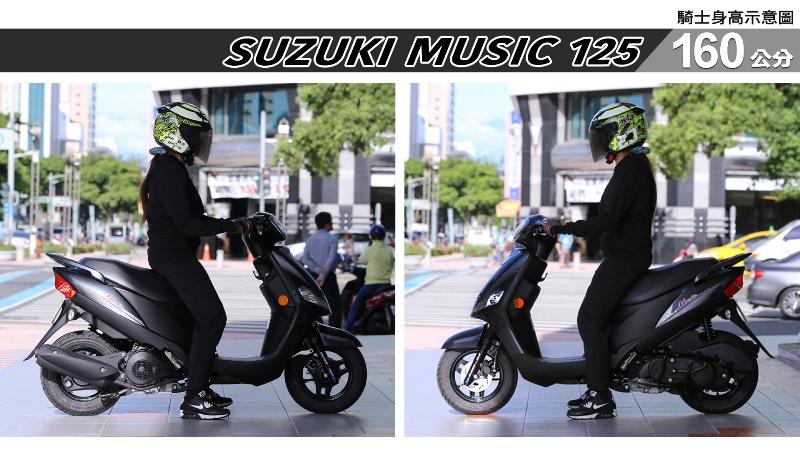 proimages/IN購車指南/IN文章圖庫/SUZUKI/MUSIC_125/MUSIC_125-02-2.jpg