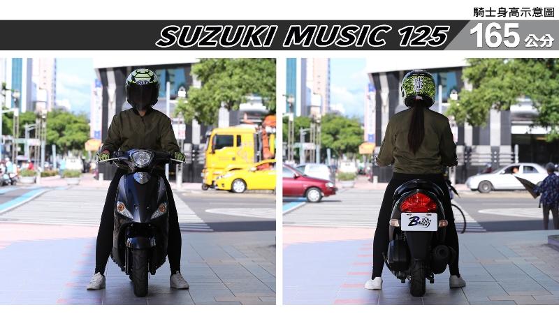 proimages/IN購車指南/IN文章圖庫/SUZUKI/MUSIC_125/MUSIC_125-03-1.jpg
