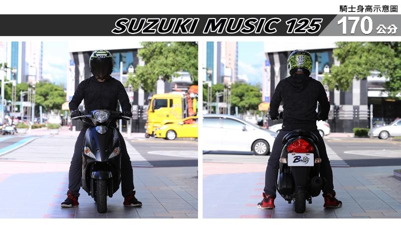 proimages/IN購車指南/IN文章圖庫/SUZUKI/MUSIC_125/MUSIC_125-04-1.jpg