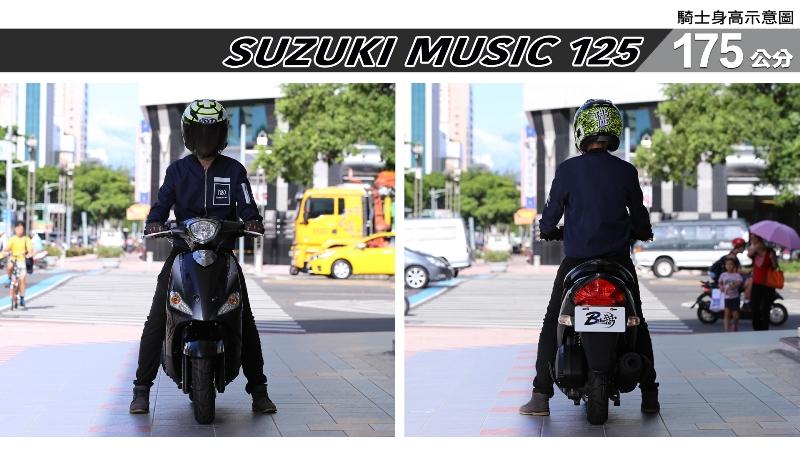 proimages/IN購車指南/IN文章圖庫/SUZUKI/MUSIC_125/MUSIC_125-05-1.jpg